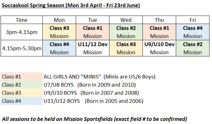soccaskool-spring-schedule-2017